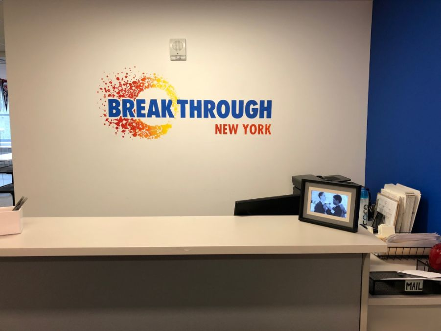 featured project breakthrough front desk